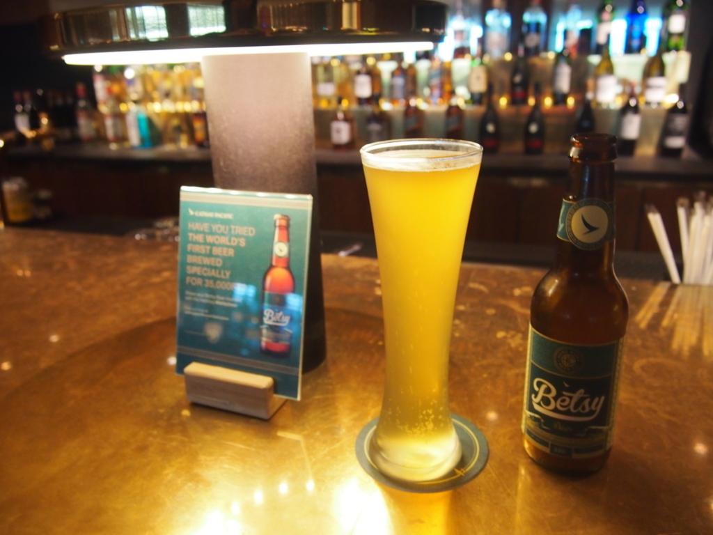 キャセイパシフィック航空_オリジナルビール