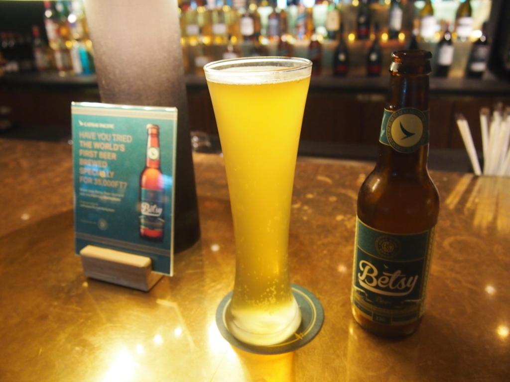 キャセイ_クラフトビール
