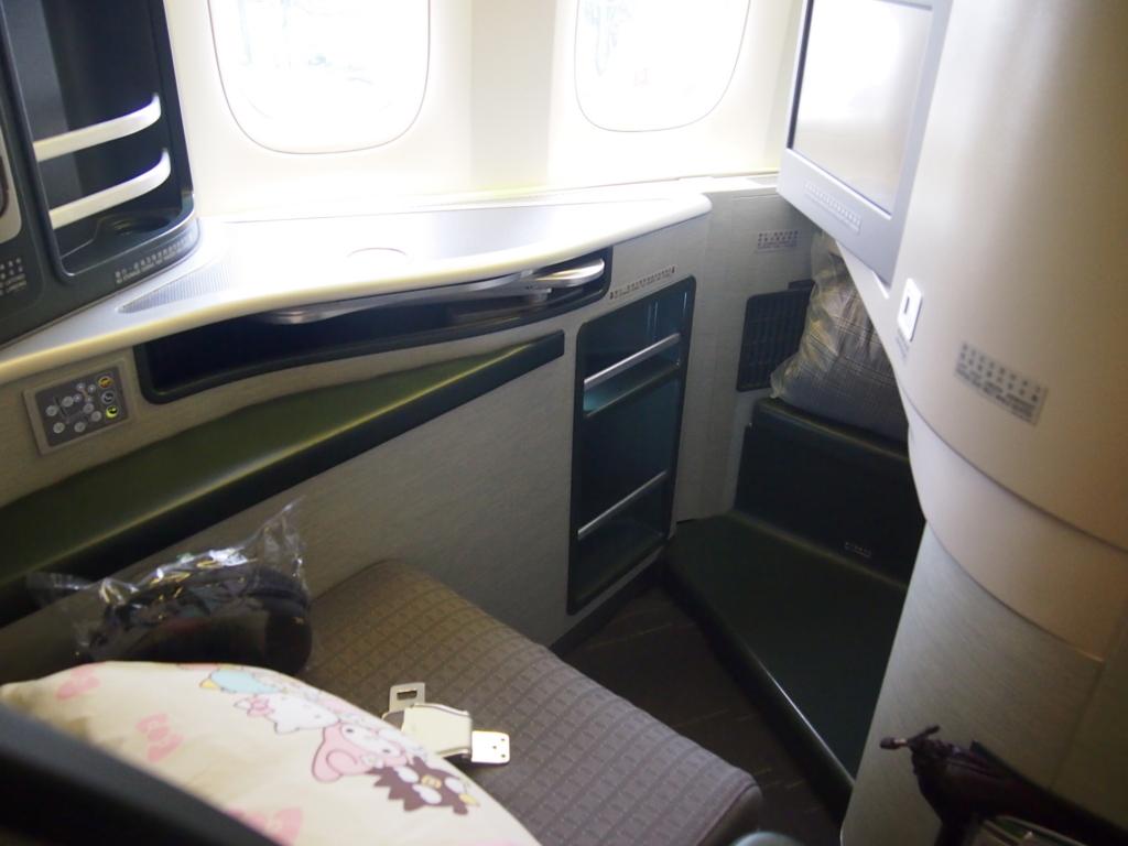 エバー航空-ビジネスシート-ヘリンボーン