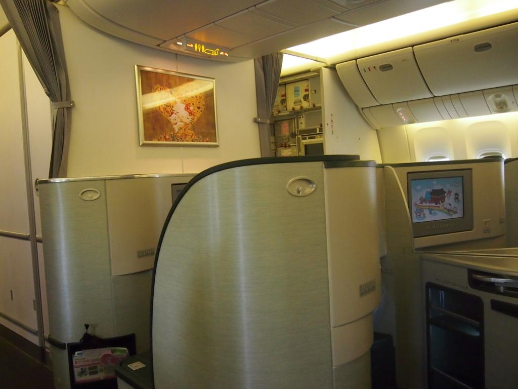 エバー航空-ビジネスクラス