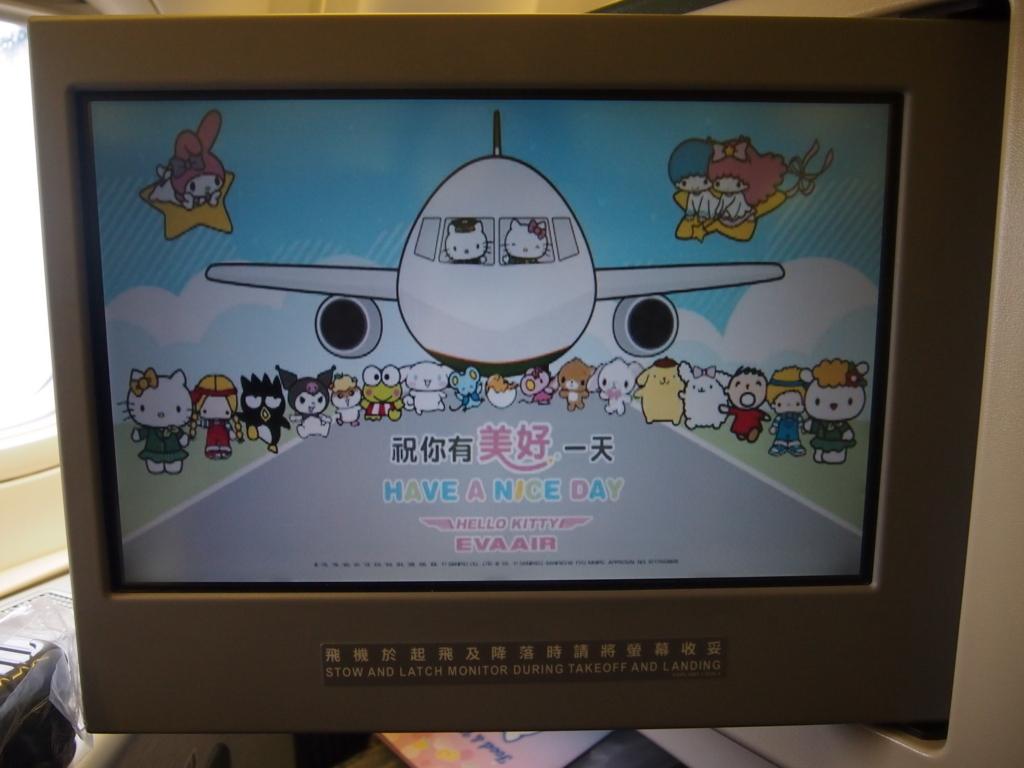 エバー航空-サンリオ-ムービー-キティちゃん