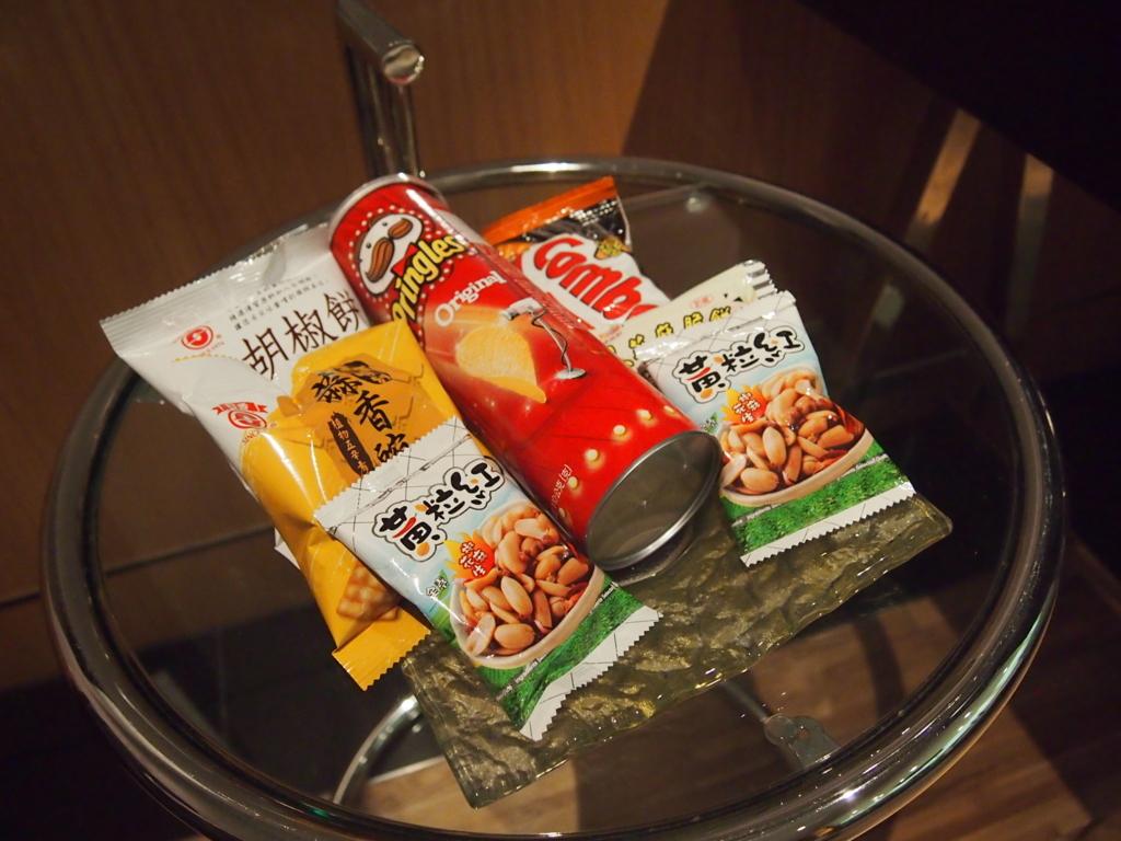 ホテルエクラット台北-スナック菓子