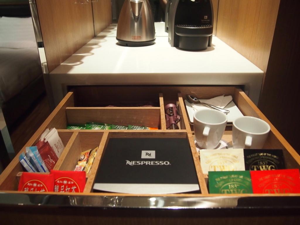 ホテルエクラット台北-お茶