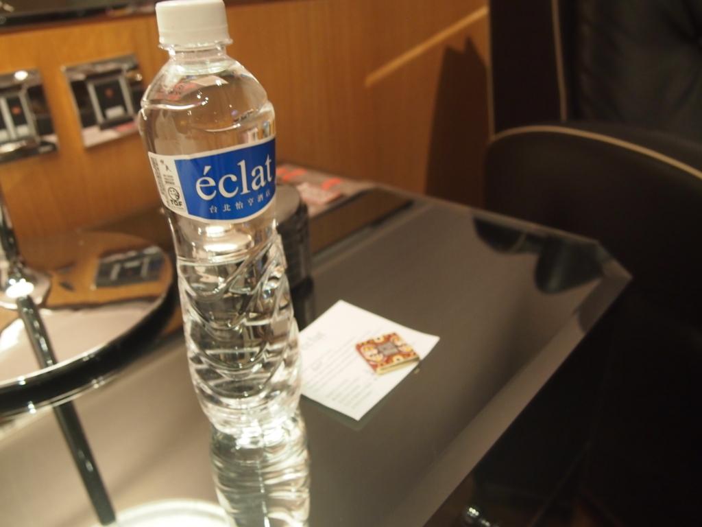 ホテルエクラット台北-水