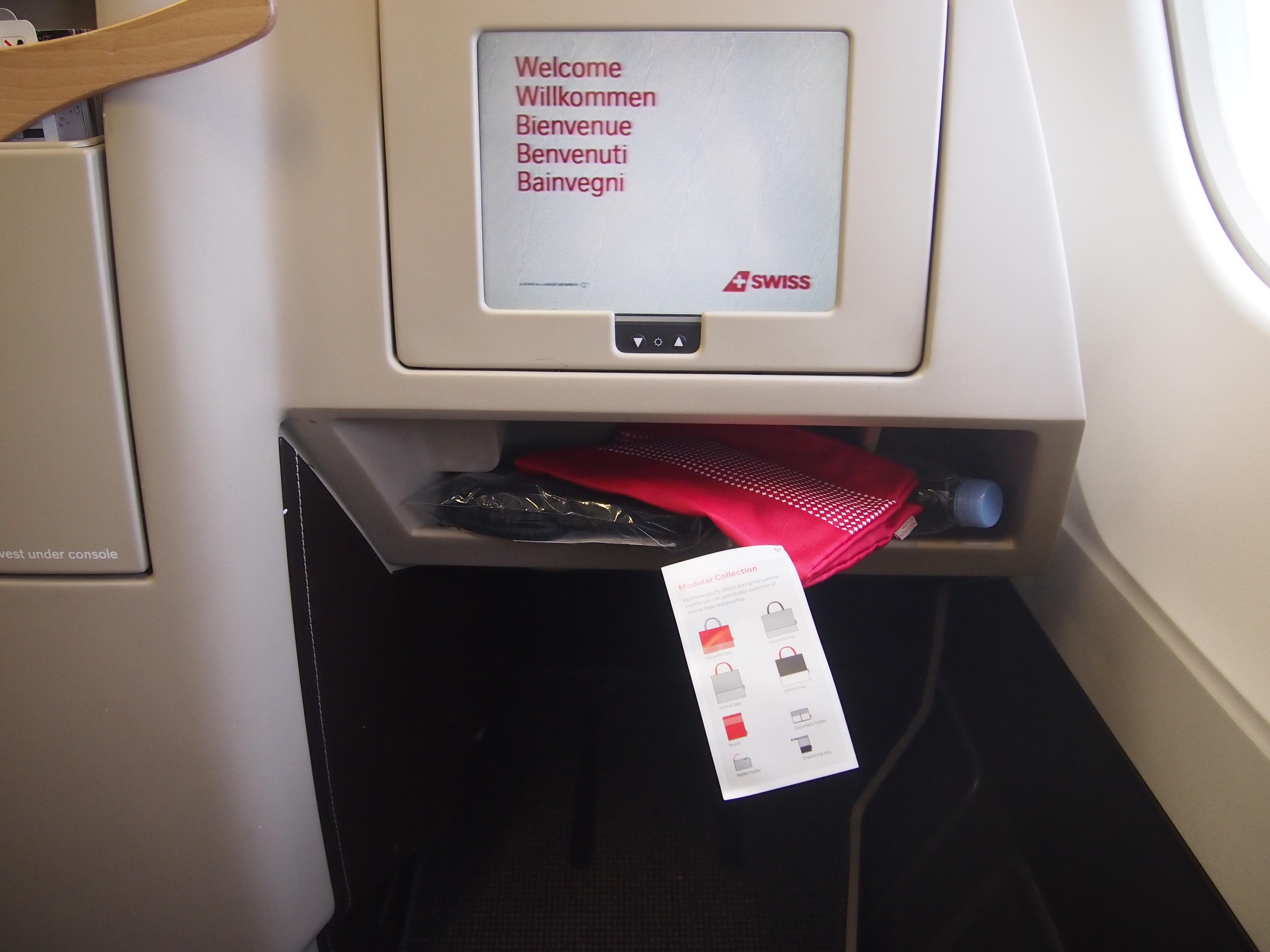 スイス航空-ビジネスクラス-モニター