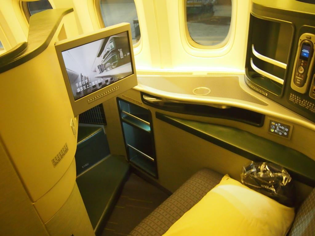 エバー航空-777-300ER-ビジネスクラス-シート