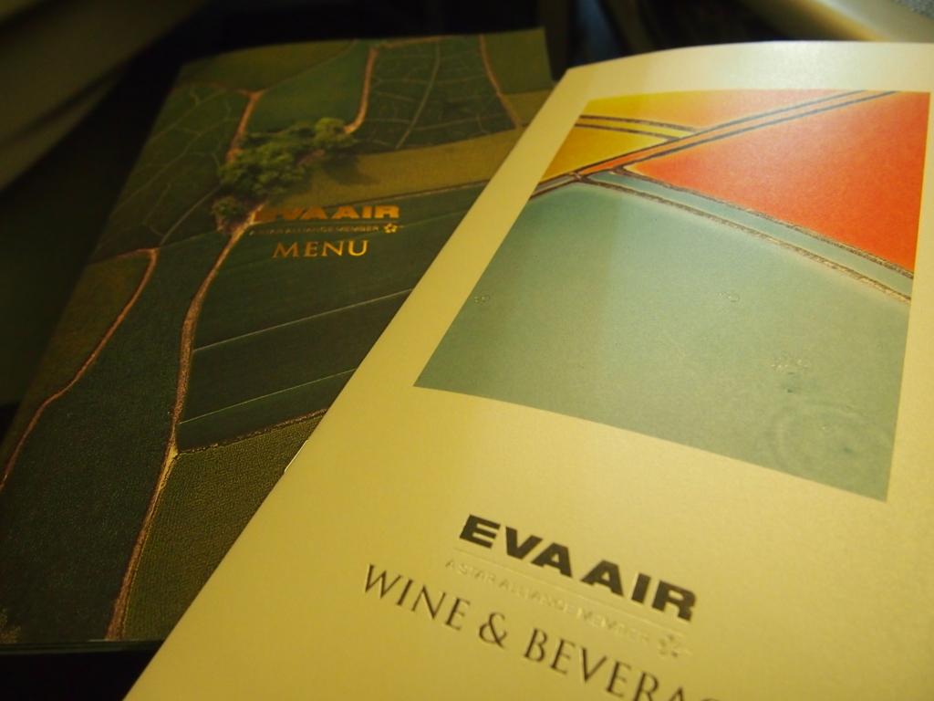 エバー航空-ビジネスクラス-機内食-メニュー