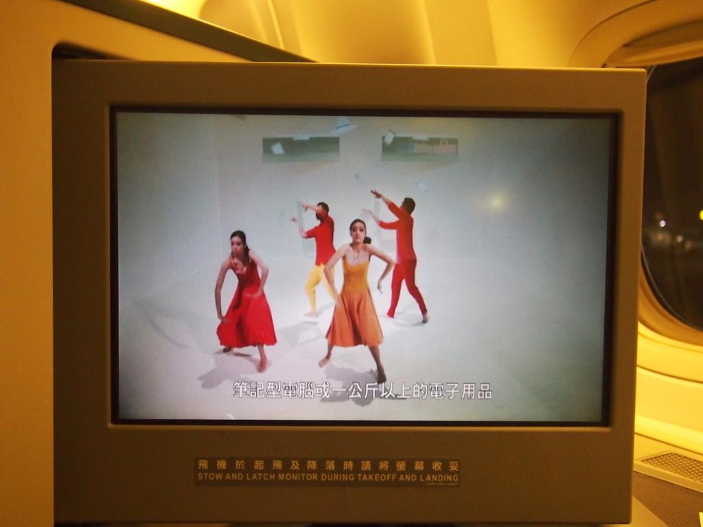 エバー航空-機内安全ビデオ