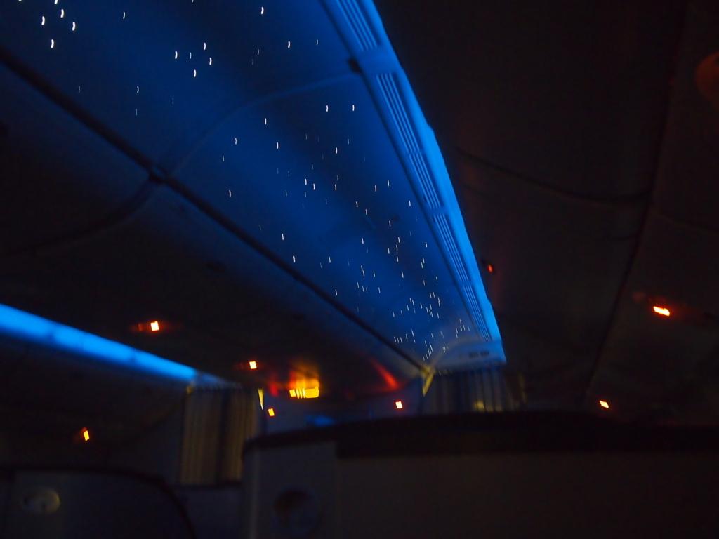 エバー航空-機内照明