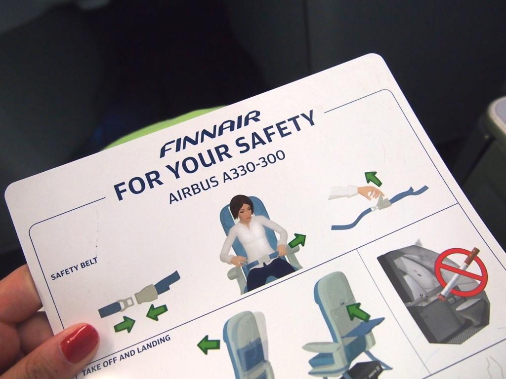 フィンエア-A330