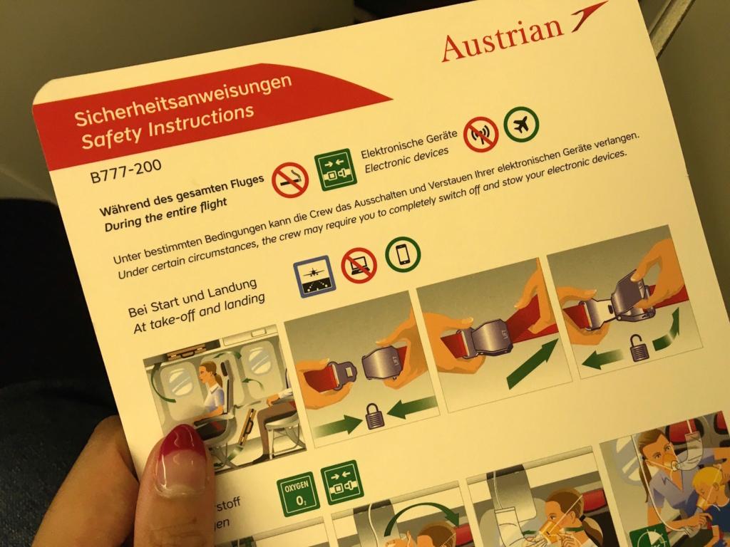 オーストリア航空-B777-200
