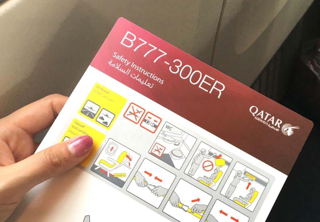 カタール航空-ビジネスクラス-B777-300ER