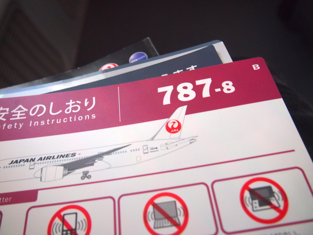 JAL-B788