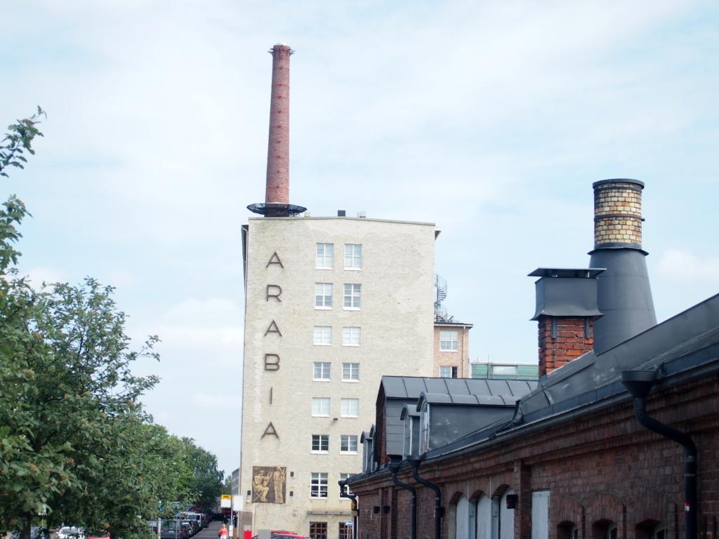 ヘルシンキ-アラビア工場
