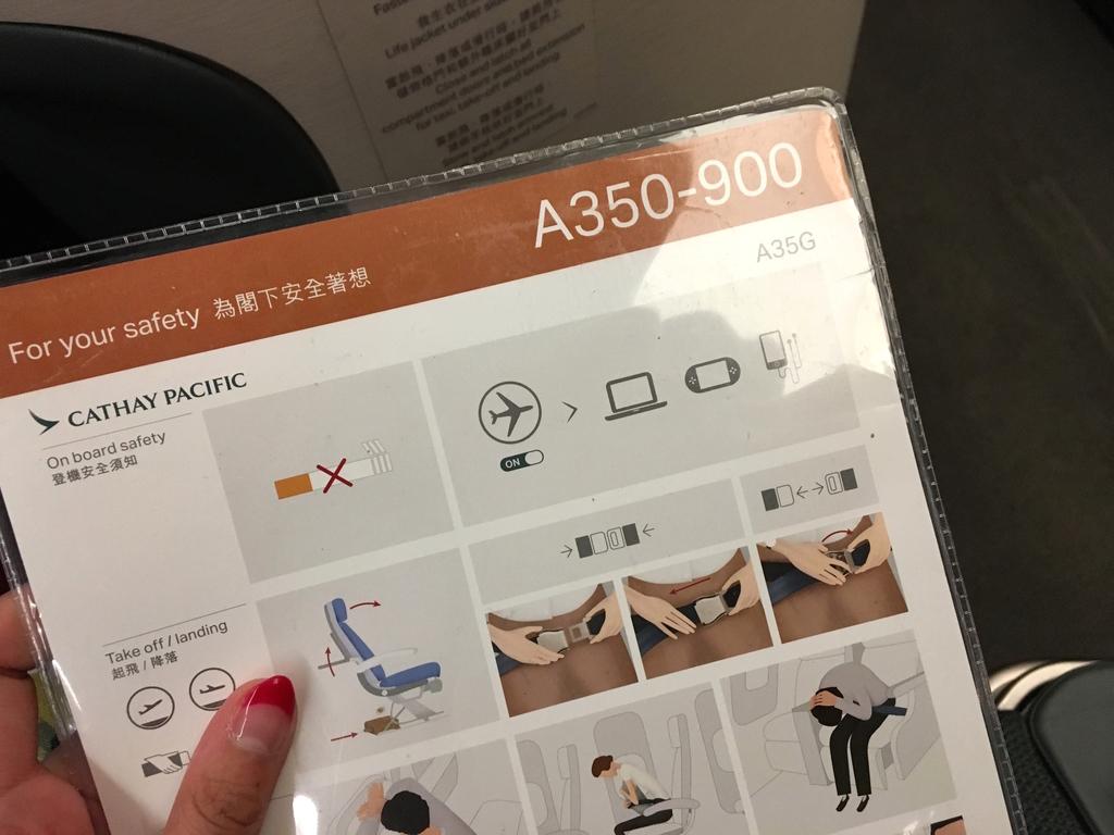 キャセイパシフィック-ビジネスクラス-A359