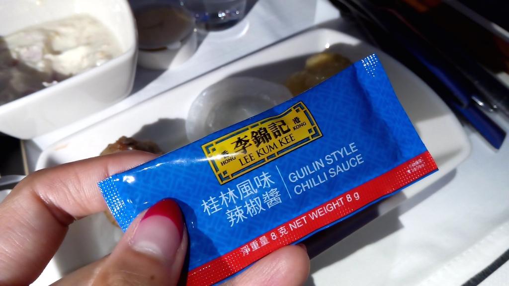 キャセイパシフィック-ビジネスクラス-機内食-機内食-チリソース