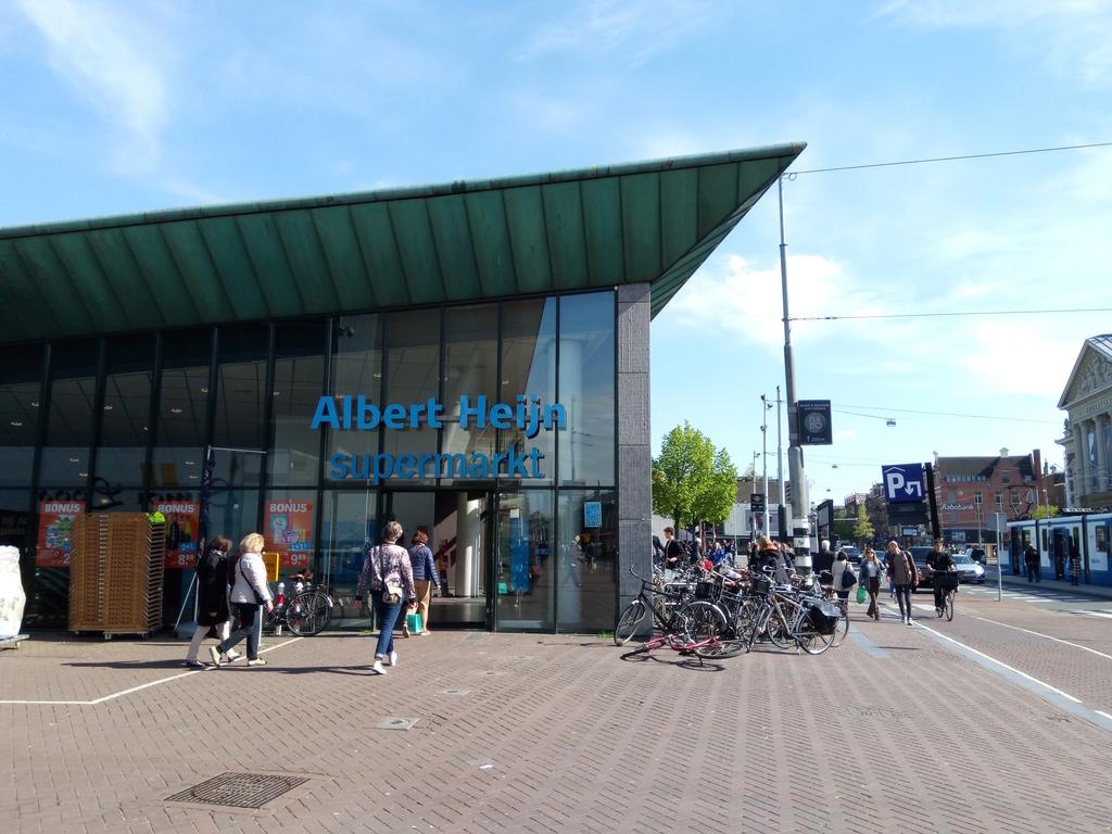 アムステルダム-スーパーマーケット