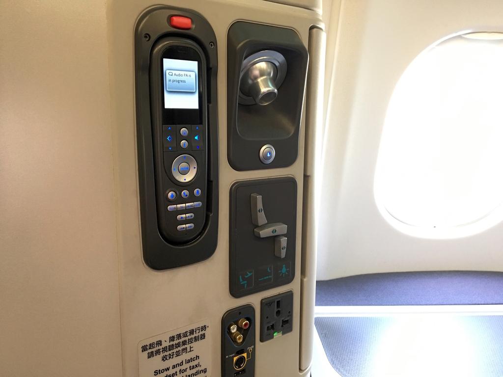 キャセイパシフィック航空-ビジネスクラスコントローラ