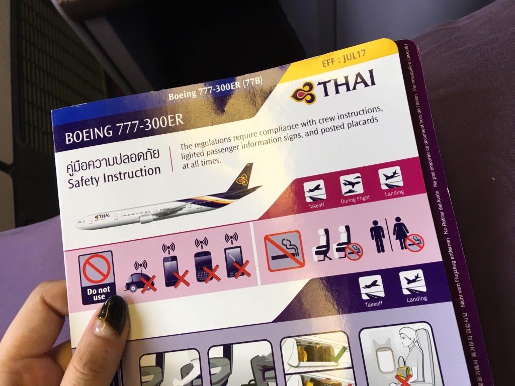 タイ国際航空-B773ER