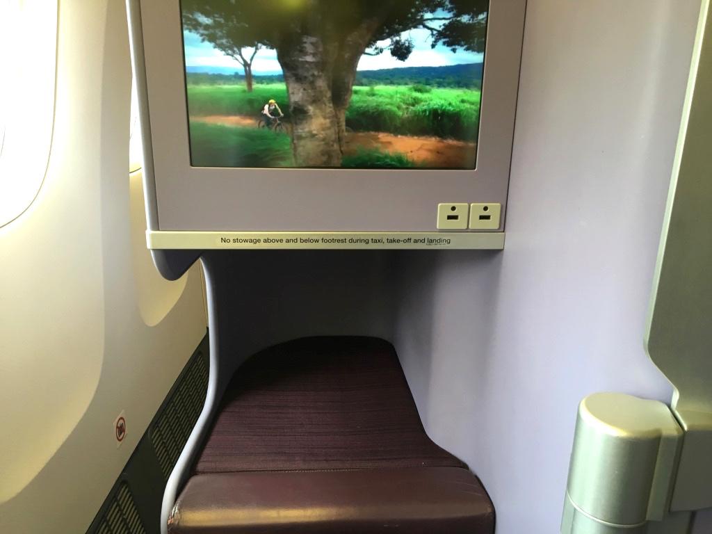 タイ国際航空-ビジネスクラス-足元
