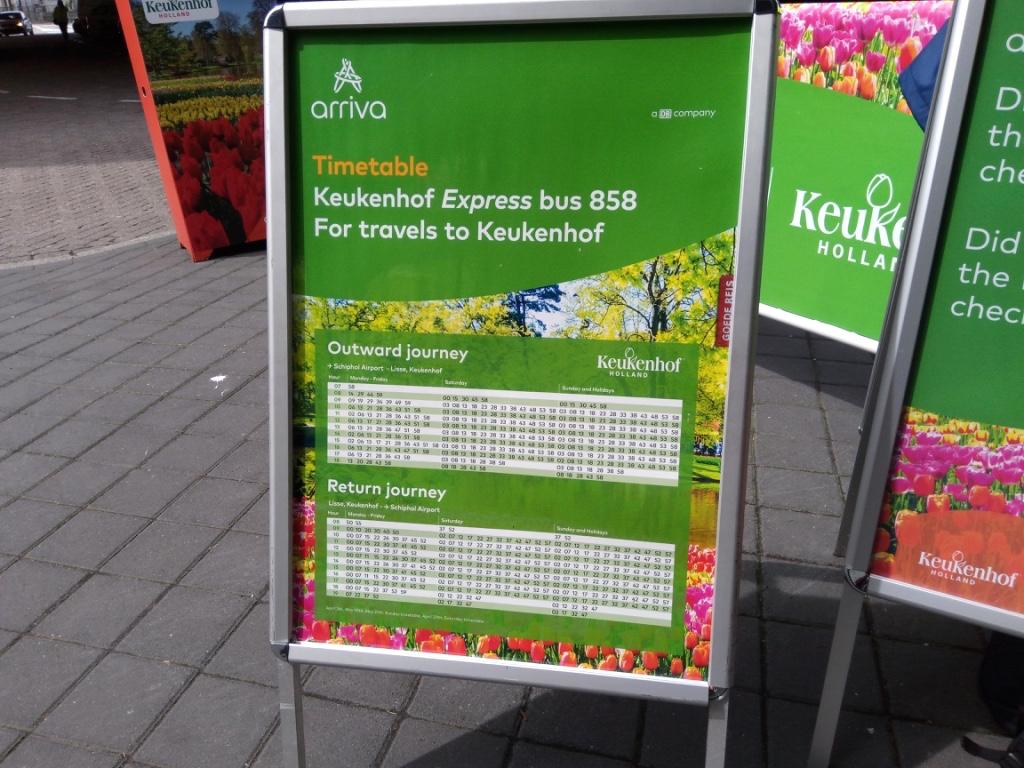 キューケンホフ公園-バス時刻表