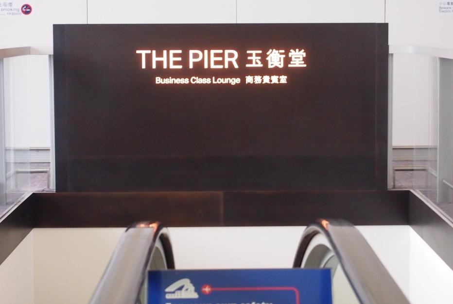 キャセイパシフィック航空ラウンジ-The Pier
