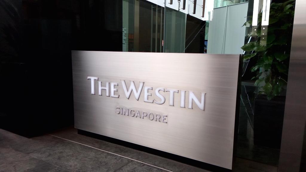 ウェスティン シンガポール -エントランス