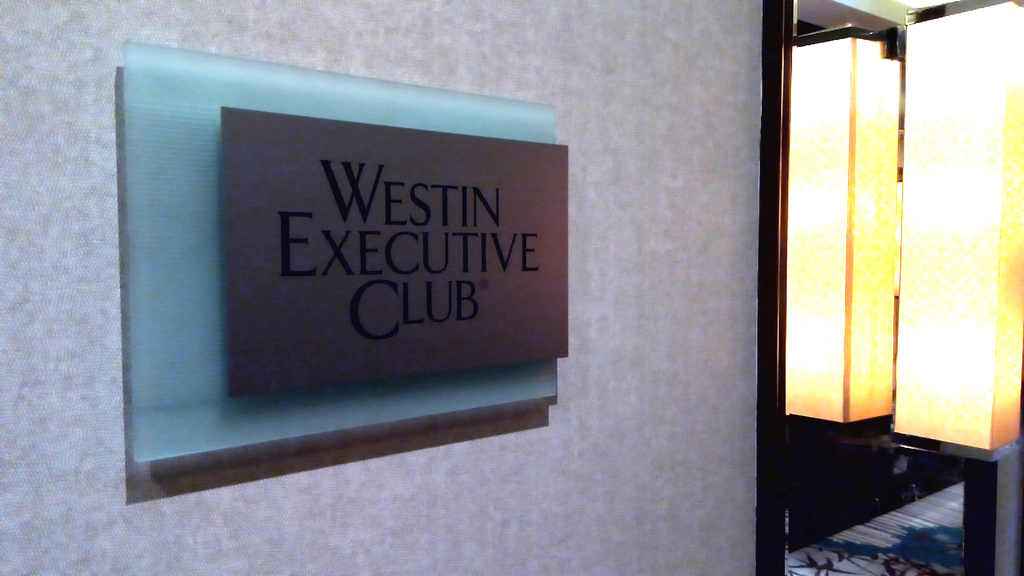 ウェスティン シンガポール -クラブラウンジ