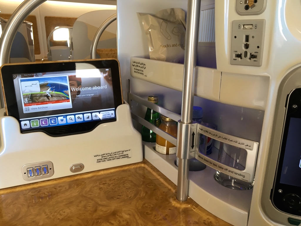 エミレーツ航空-ビジネスクラス-シート