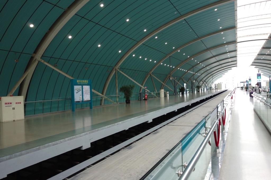 上海-Maglev-龍陽路駅