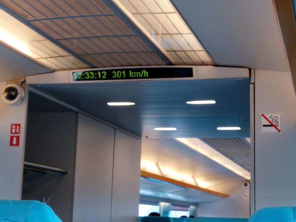 上海-Maglev-最高時速