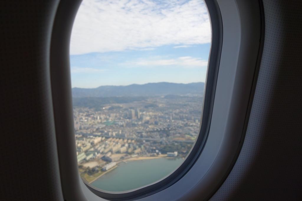 エバー航空-台北-福岡