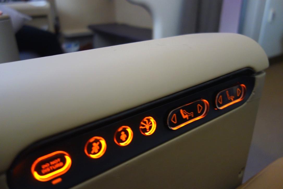 シンガポール航空-A380-ビジネスクラス-シート