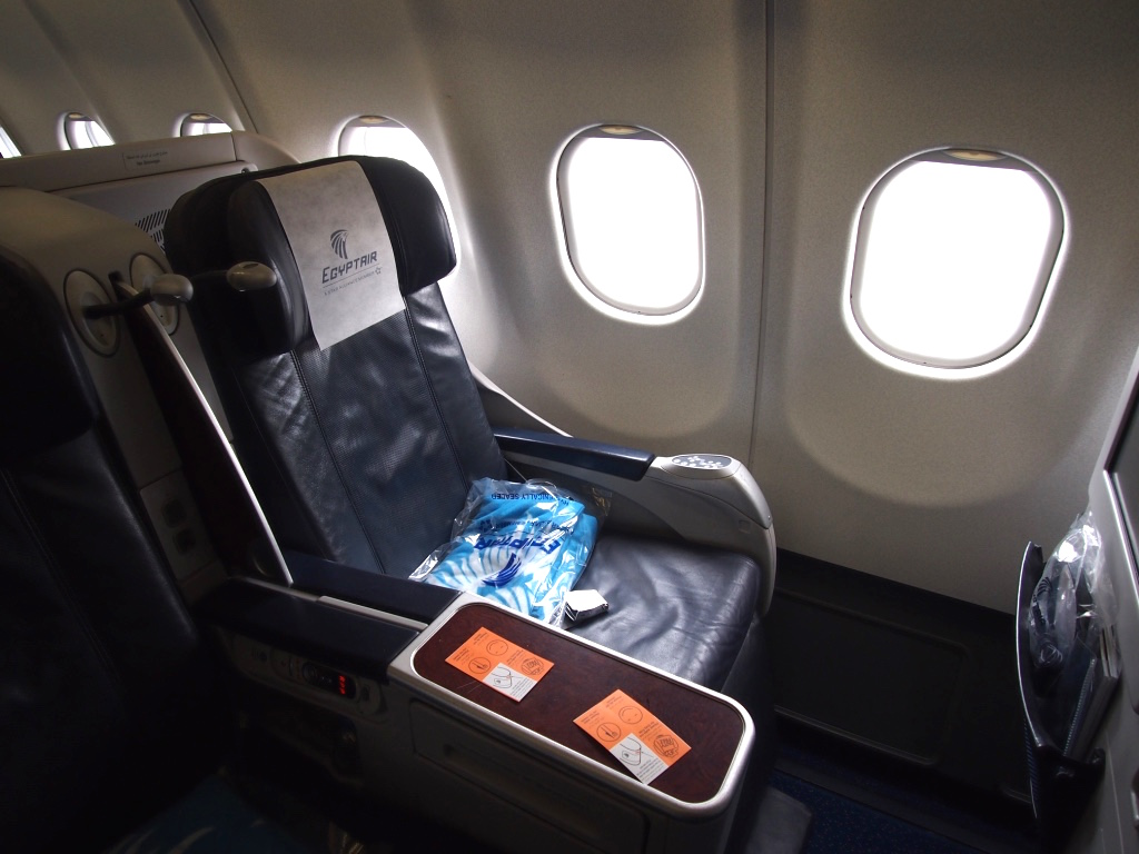 エジプト航空-ビジネスクラス