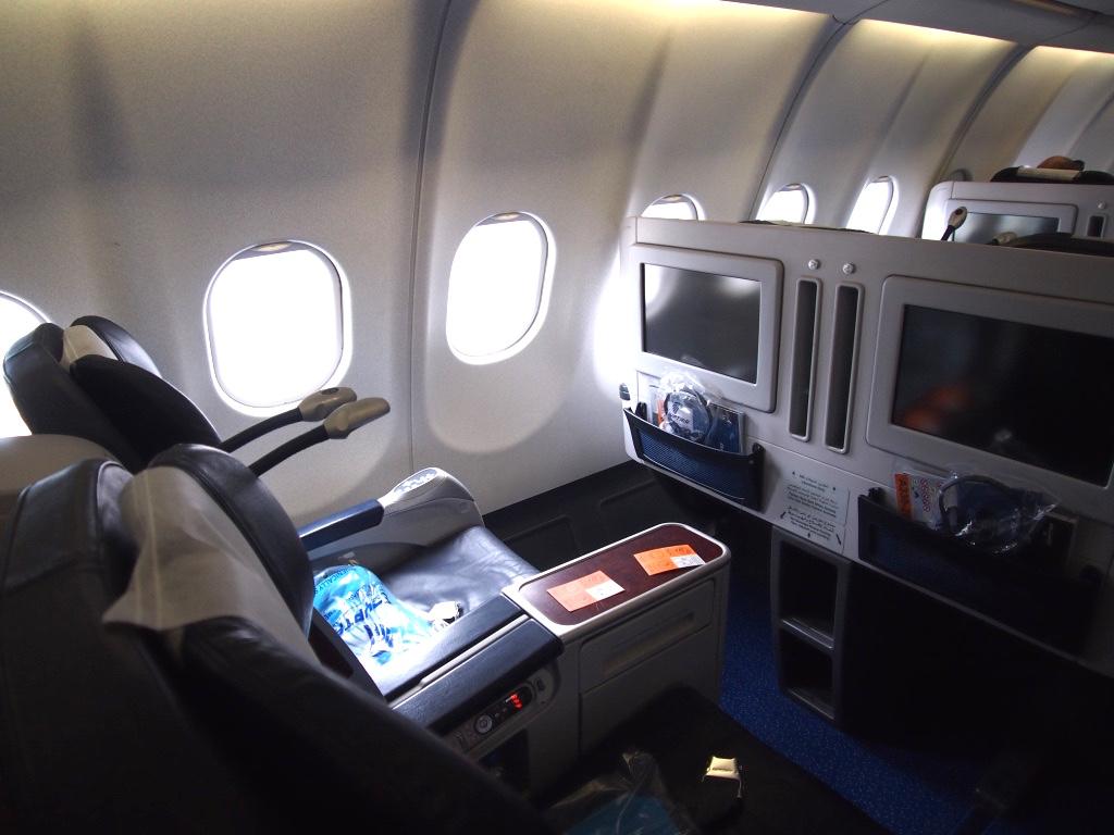 エジプト航空-ビジネスクラス-シート