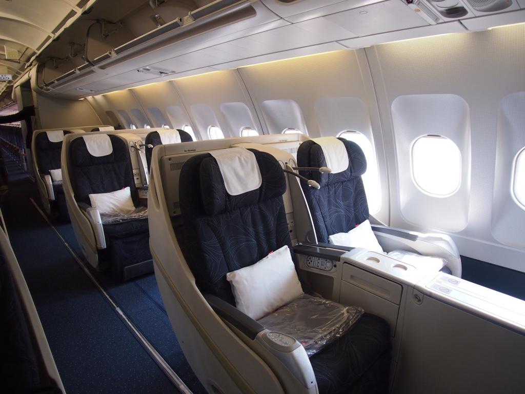 チェコ航空-ビジネスクラス