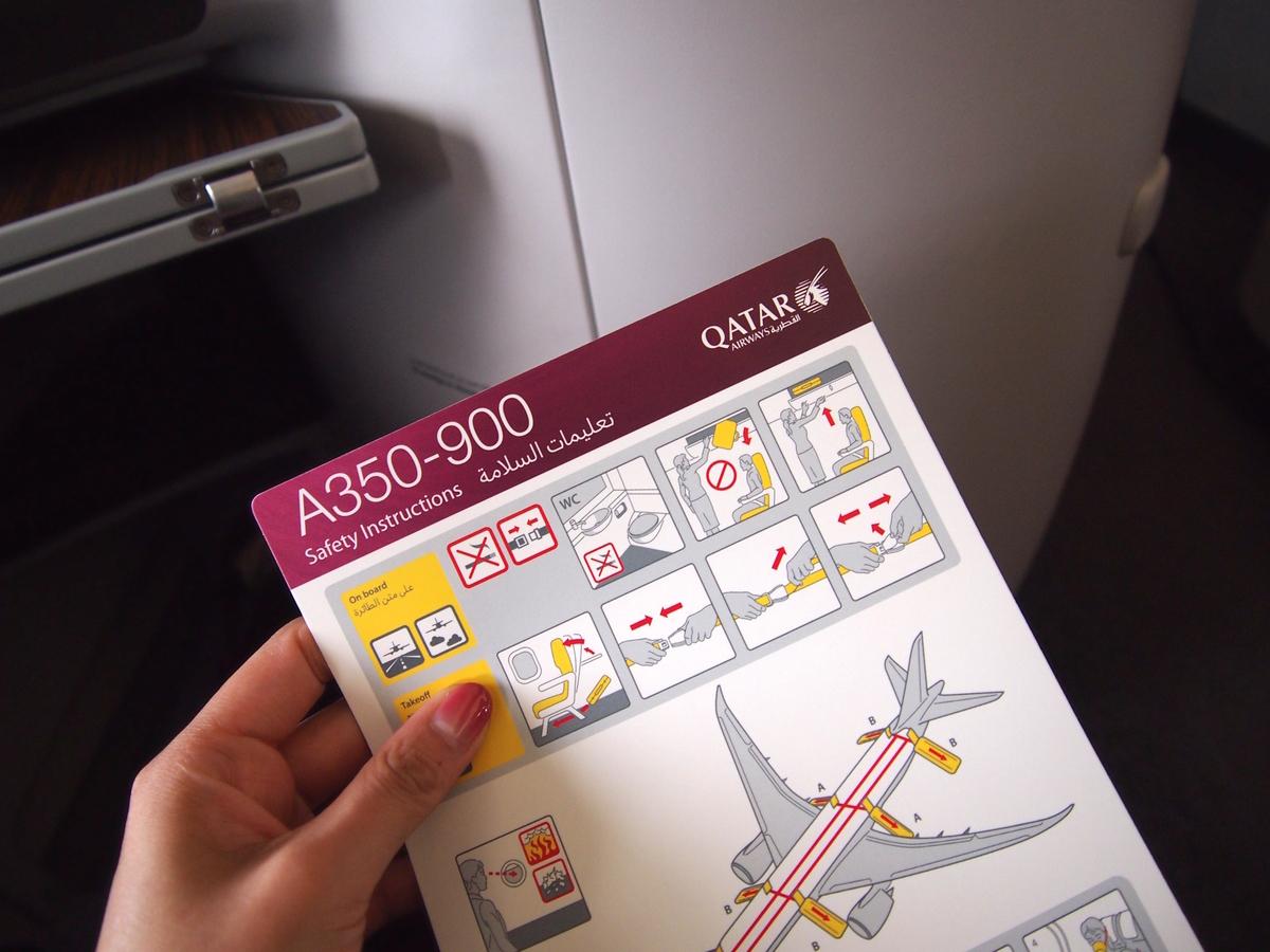 カタール航空-A350-900