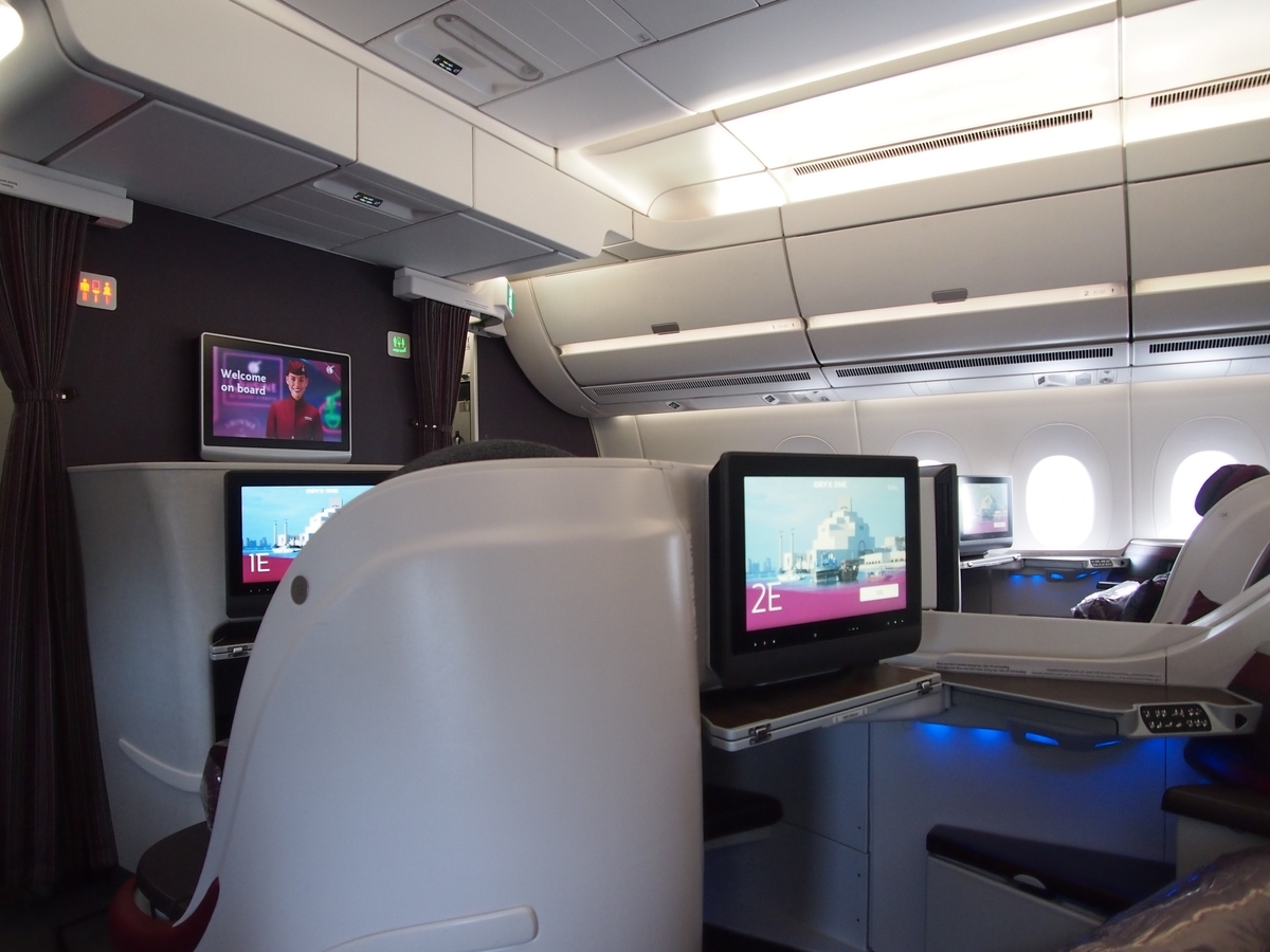カタール航空-ビジネスクラス-機内