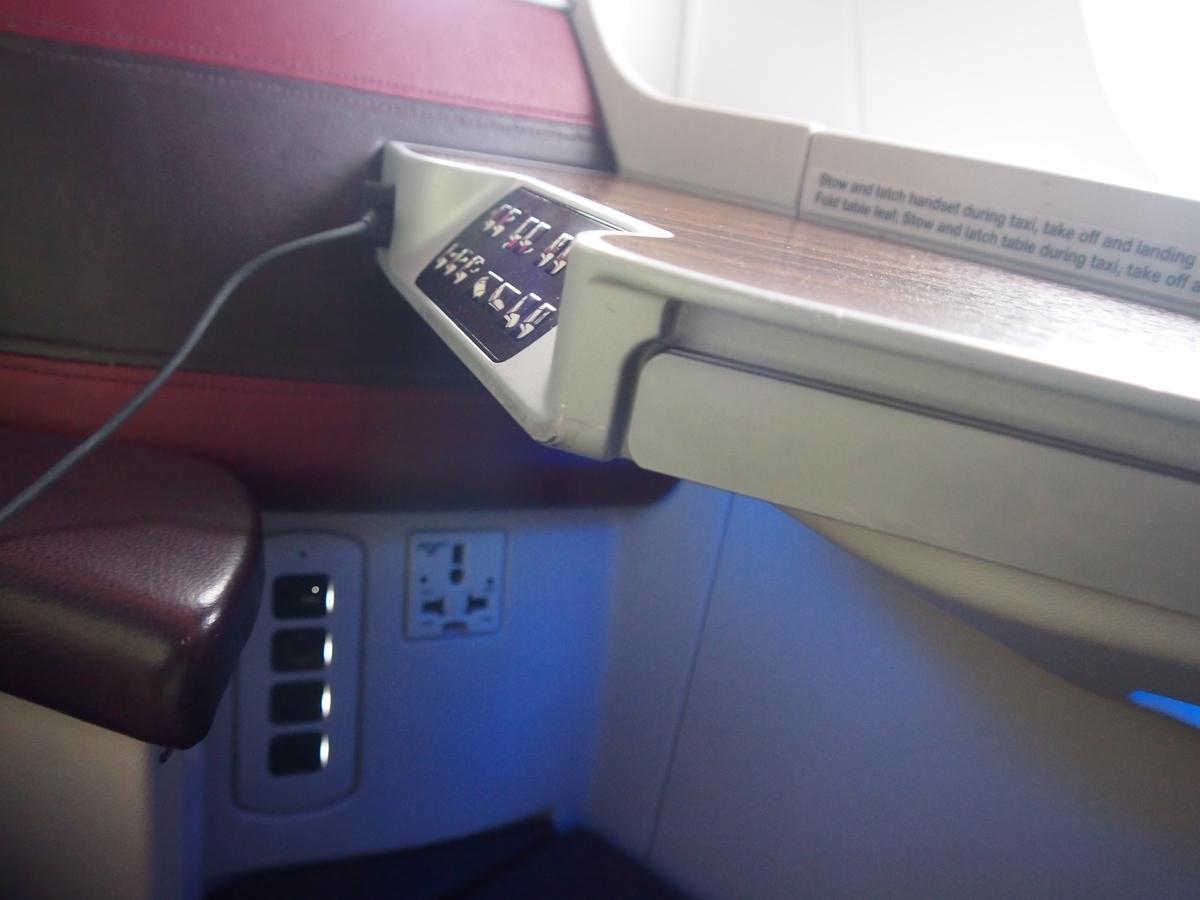 カタール航空-ビジネスクラス-サイドテーブル