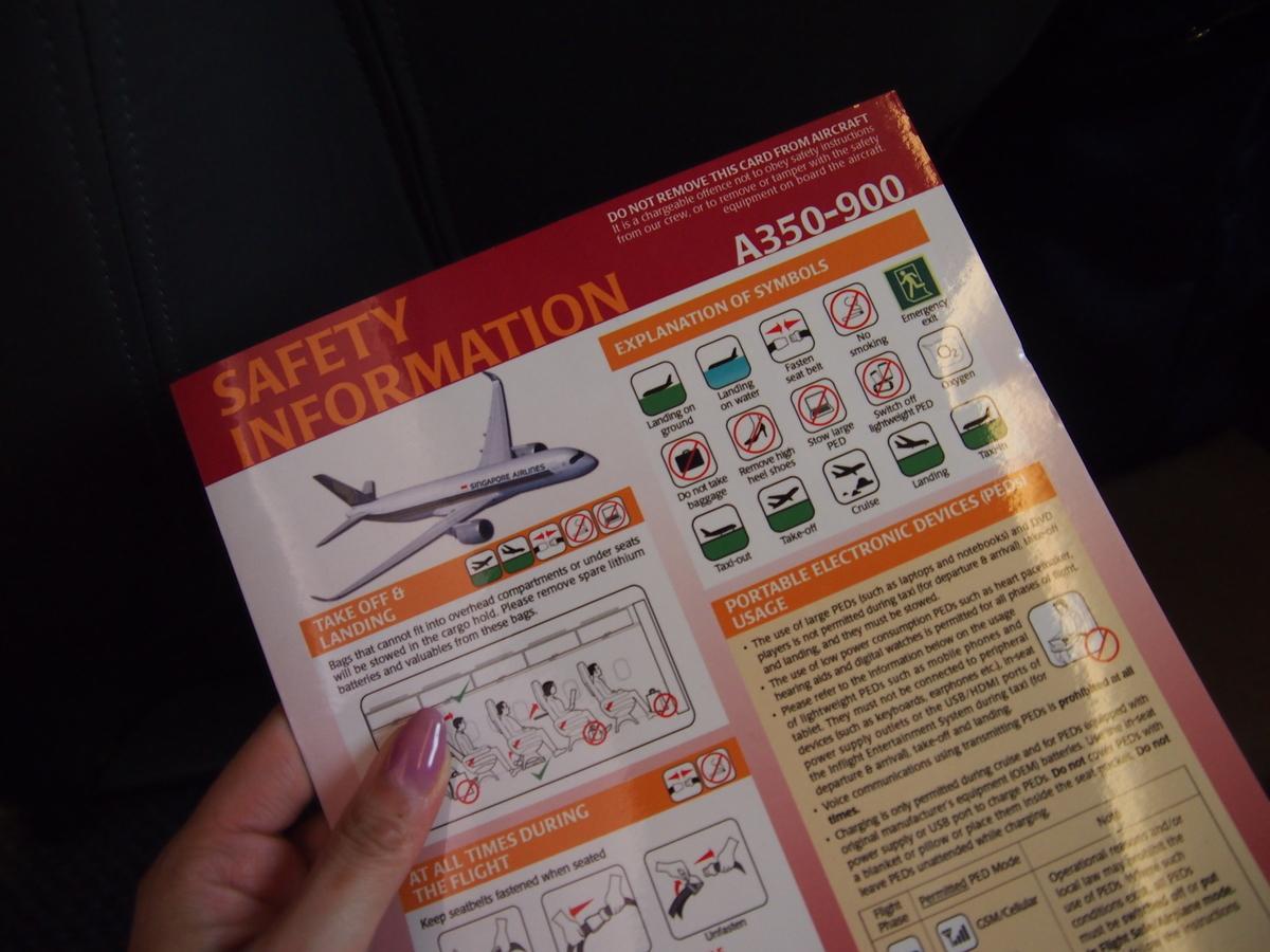 シンガポール航空_A350_安全のしおり