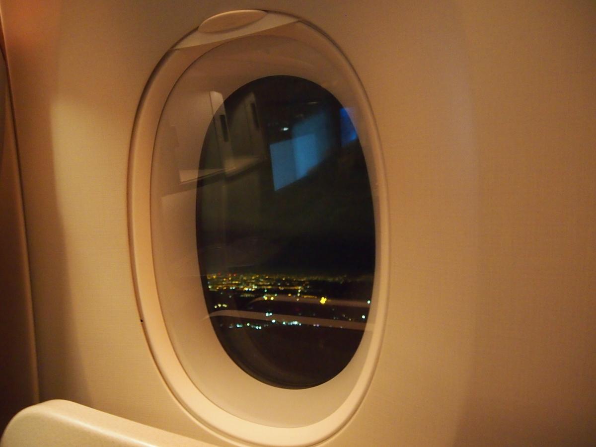 シンガポール航空_A350