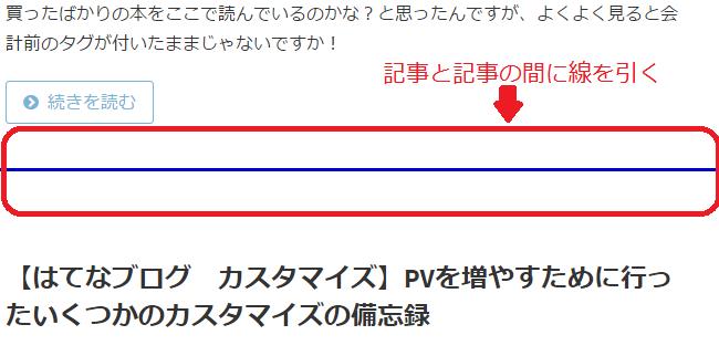 f:id:ranmaru-24mensou:20150825205718p:plain