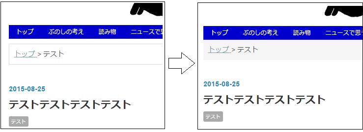 f:id:ranmaru-24mensou:20150830094234p:plain