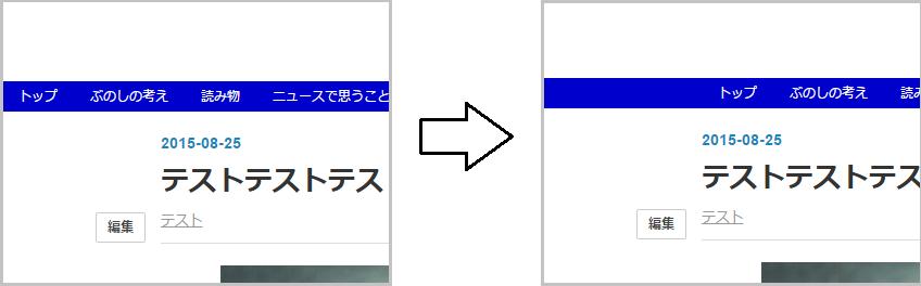 f:id:ranmaru-24mensou:20150830142719p:plain