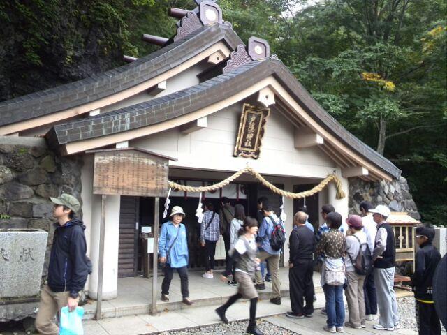 戸隠神社パワースポットの効果