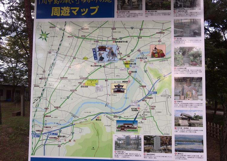 川中島の戦いゆかりの地の周遊マップ