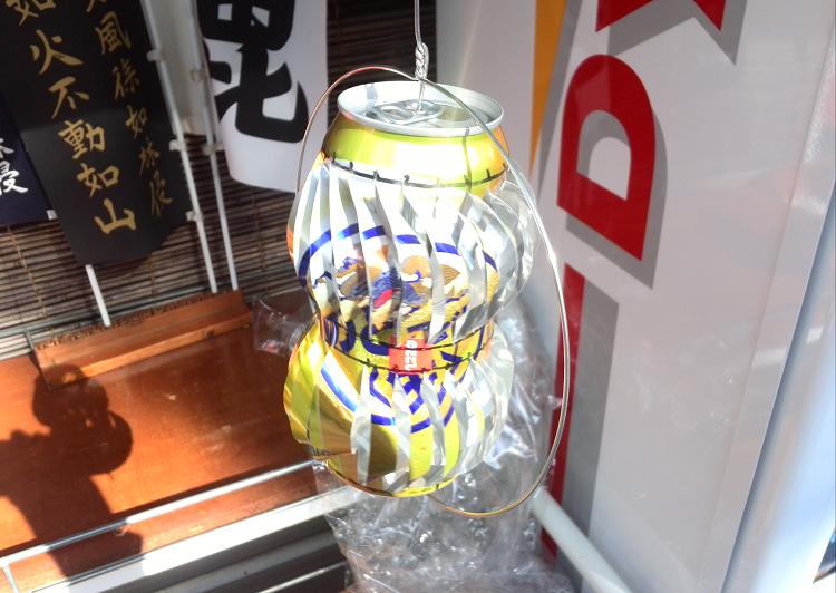 アルミ缶で作った風車