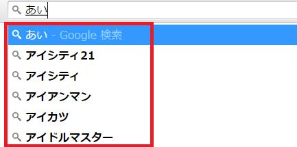 f:id:ranmaru-24mensou:20151013215208p:plain