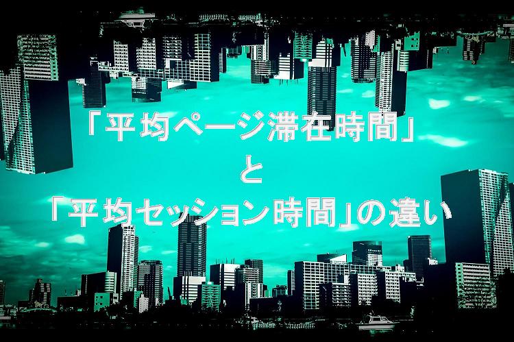 f:id:ranmaru-24mensou:20160203222102p:plain