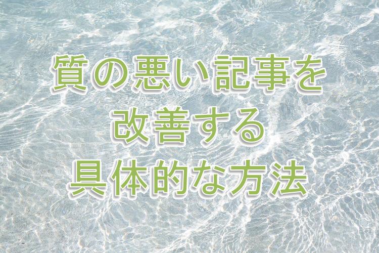 f:id:ranmaru-24mensou:20160204222610p:plain